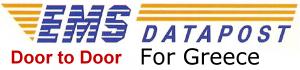 EMS Datapost for Greece
